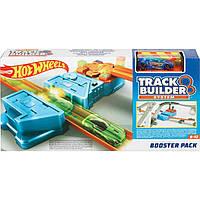 Оригинальный трек с Ускорением Хот Вилс Hot Wheels Track Builder Booster Pack Playset GBN81