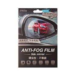 Защитная пленка Антидождь Proda Car Rearview Mirror Anti-Fog Film-Circle круг 95х95 мм
