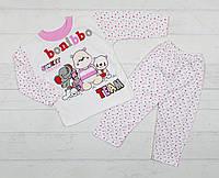 Детский костюмчик  для новорожденных  6-9 мес 100% хлопок