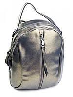 Рюкзак женский кожаный золотисто серый 8950 Gold Gray, фото 1