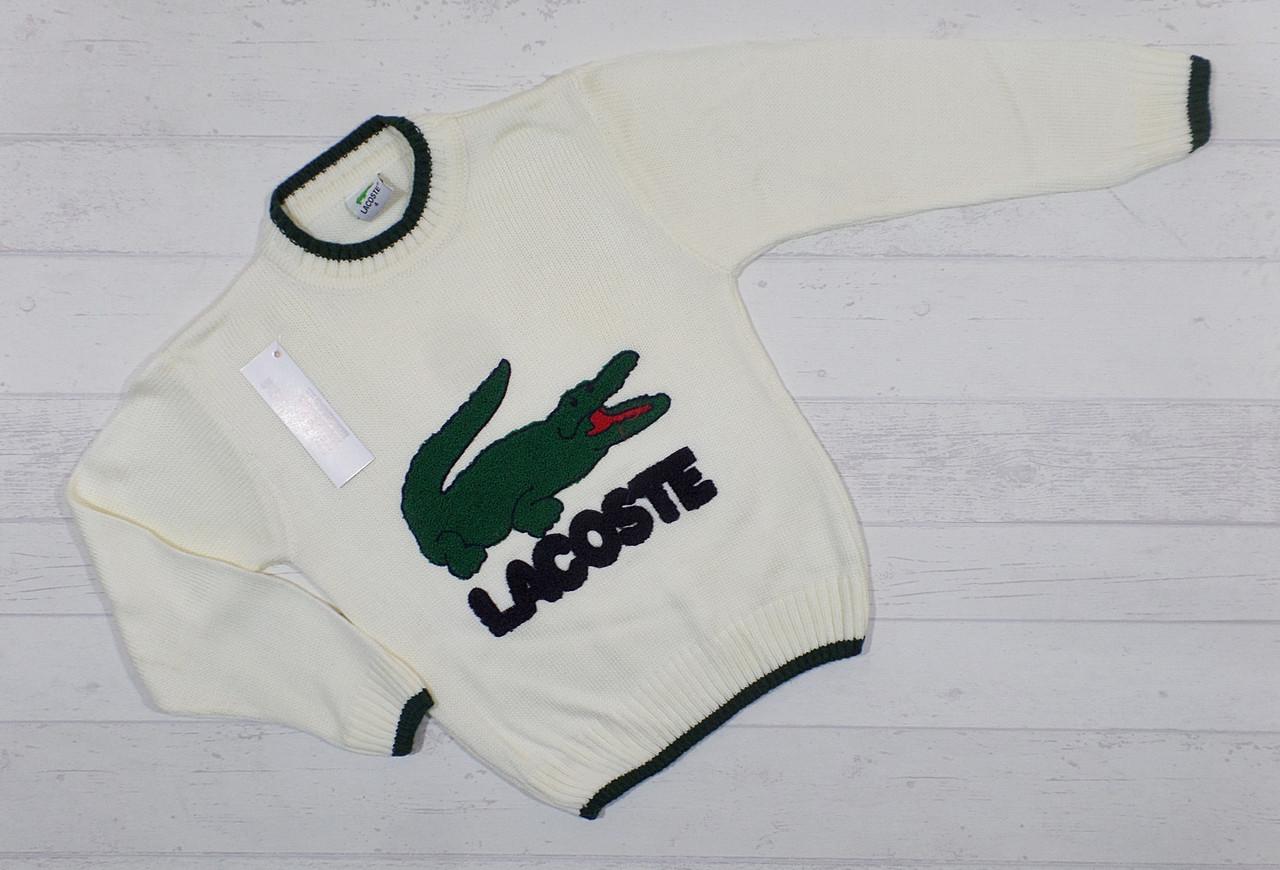 """Детский свитер для мальчика """" Лакоста """" 3,4,5 лет(реально 5,6,7)"""