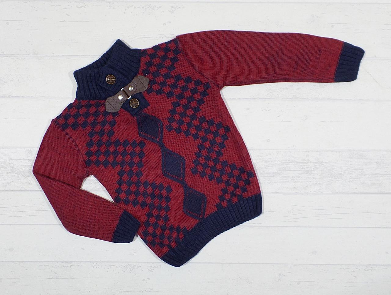 """Детский свитер   для мальчика  """" Ромб"""" 1,2 года 5489612730328"""