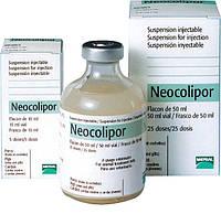 Вакцина Неоколипор Neocolipor 5 доз, 25 доз