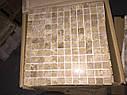 Мраморная Мозаика Полированная МКР-2П (23x23) 6 мм Emperador Light, фото 6