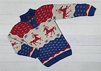 Детский свитер для мальчика 5-6, 7-8, 9-10 лет 5489612730325