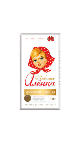 "Белорусский молочный шоколад ""Любимая Алёнка"" 100 гр ТМ Коммунарка, фото 2"
