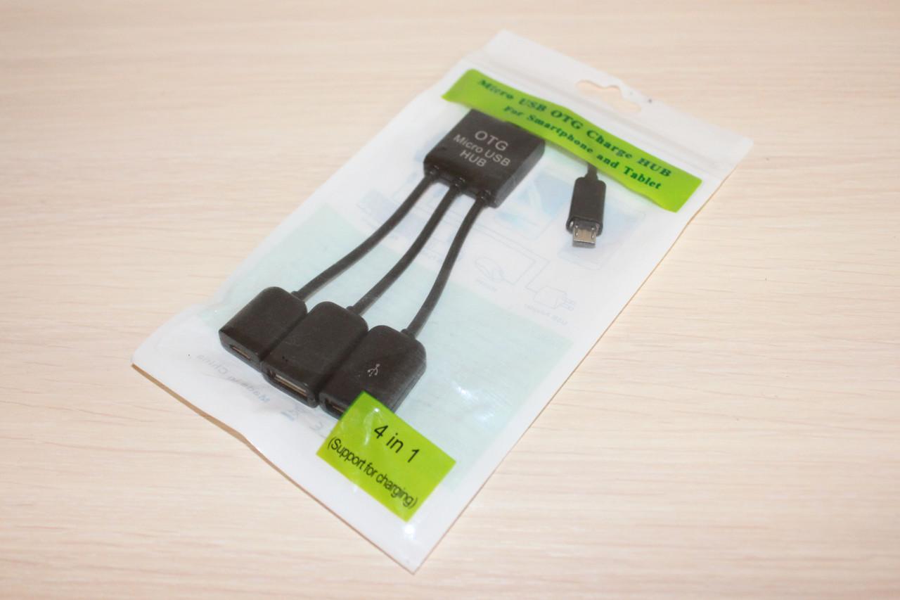 MicroUSB OTG HUB + питание на USB гаджеты