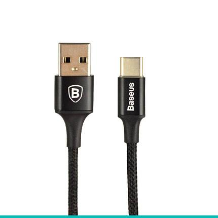 USB кабель Type-C Baseus, фото 2