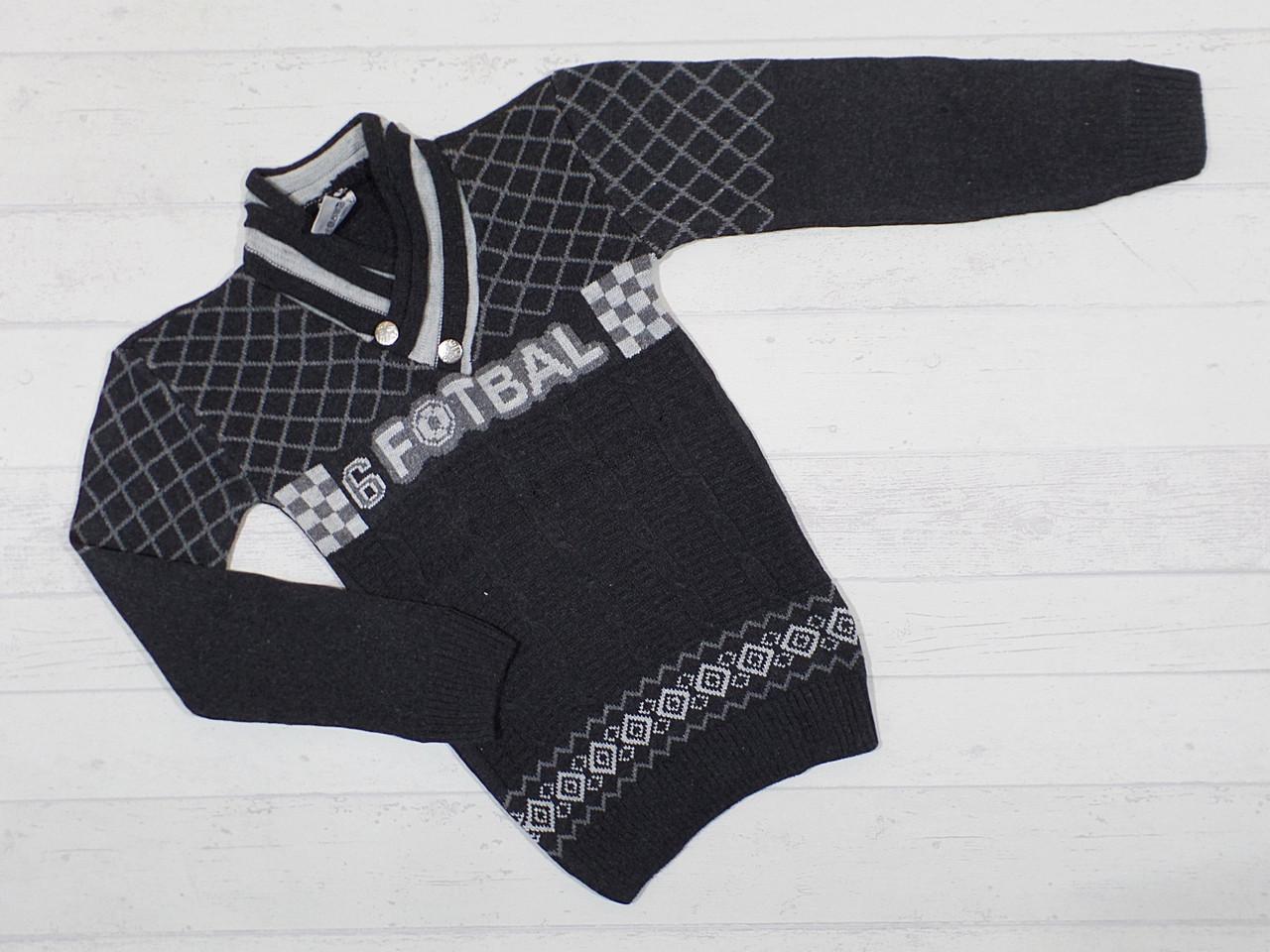 """Детский свитер на мальчика """" Футбол """" 9-10,11-12,13-14 лет"""