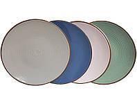 Набор цветных тарелок (22 см. 4 шт.)