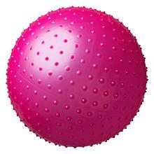 М'яч для фітнесу фітбол рожевий з пухирцями 75 см