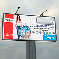 Постер (билборд) 6х3м на бумаге блюбэк /BlueBack