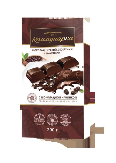 """Белорусский горький десертный шоколад """"С шоколадной начинкой"""" 200 гр ТМ Коммунарка"""
