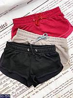 Женские шорты (бордо, черный, меланж)