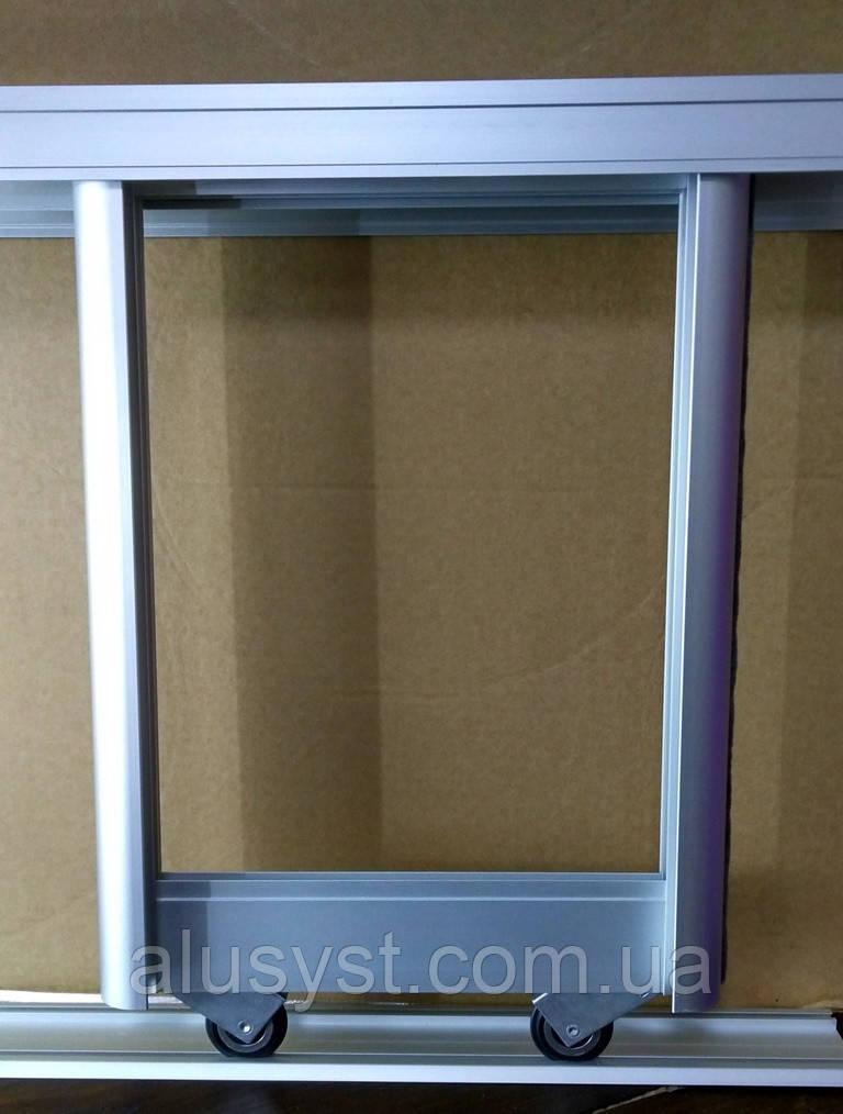 Комплект профилей раздвижной системы шкафа купе 1600х600, две двери, серебро
