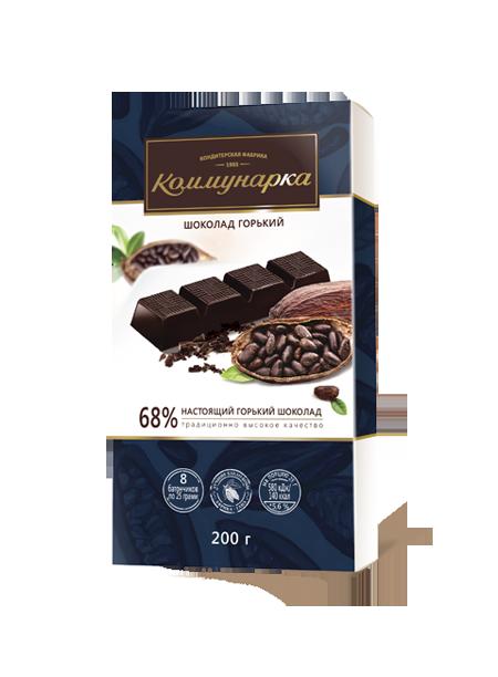 """Белорусский горький десертный шоколад """"68% Элит"""" 200 гр ТМ Коммунарка"""