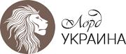 ООО «Лорд Украина»