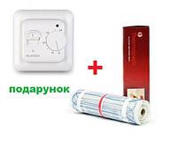 Теплый пол Thermopads FHMT-200/400Вт, 2 кв.м (нагревательный мат) 0,5х4 м