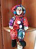 Игрушка Клоун (арлекин) сувенирный