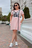 Платье женское короткое с накатом декорированое лентой (К28163), фото 1