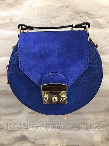 Женская сумка кожаная Италия синяя, фото 2