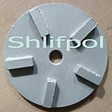 Алмазні фрези для шліфування бетону граніту мармуру Австрія, фото 2