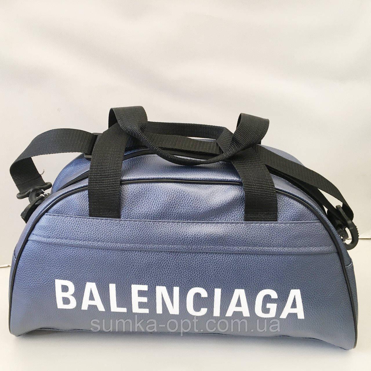 Сумки универсальные кожвинил Balenciaga (синий)24*46см
