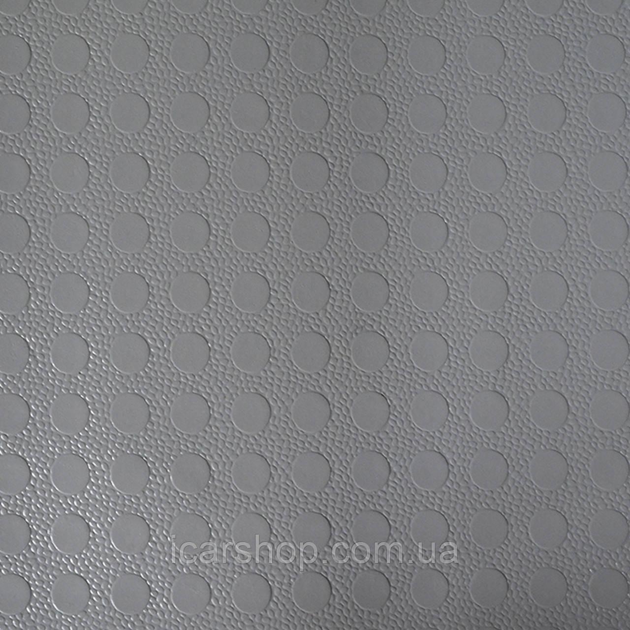 Автолин 2 м. MFSY 172 / Копейка мозаика Серый (Турция)