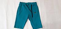 Трикотажные шорты для мальчика с карманами
