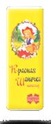 "Белорусский шоколад ""Красная шапочка"" 20 гр ТМ Коммунарка, фото 2"