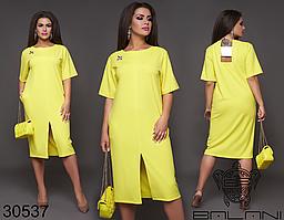 Стильное молодежное платье летнее желтого цвета в большом размере Размеры: 48,50,52,54,56,58,60,62