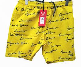 Шорты мужские для плавания Rowinger плащевые с надписями