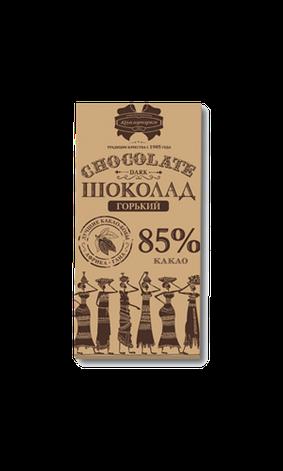 "Белорусский горький шоколад ""85% крафт"" 90 гр ТМ Коммунарка, фото 2"