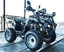 Квадроцикл SPARK 250-4 (синий,черный) +ДОСТАВКА бесплатно, фото 2