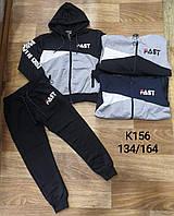 Спортивный костюм 2 в 1 для мальчика, Ke Yi Qi, 134-164 см,  № K-156, фото 1