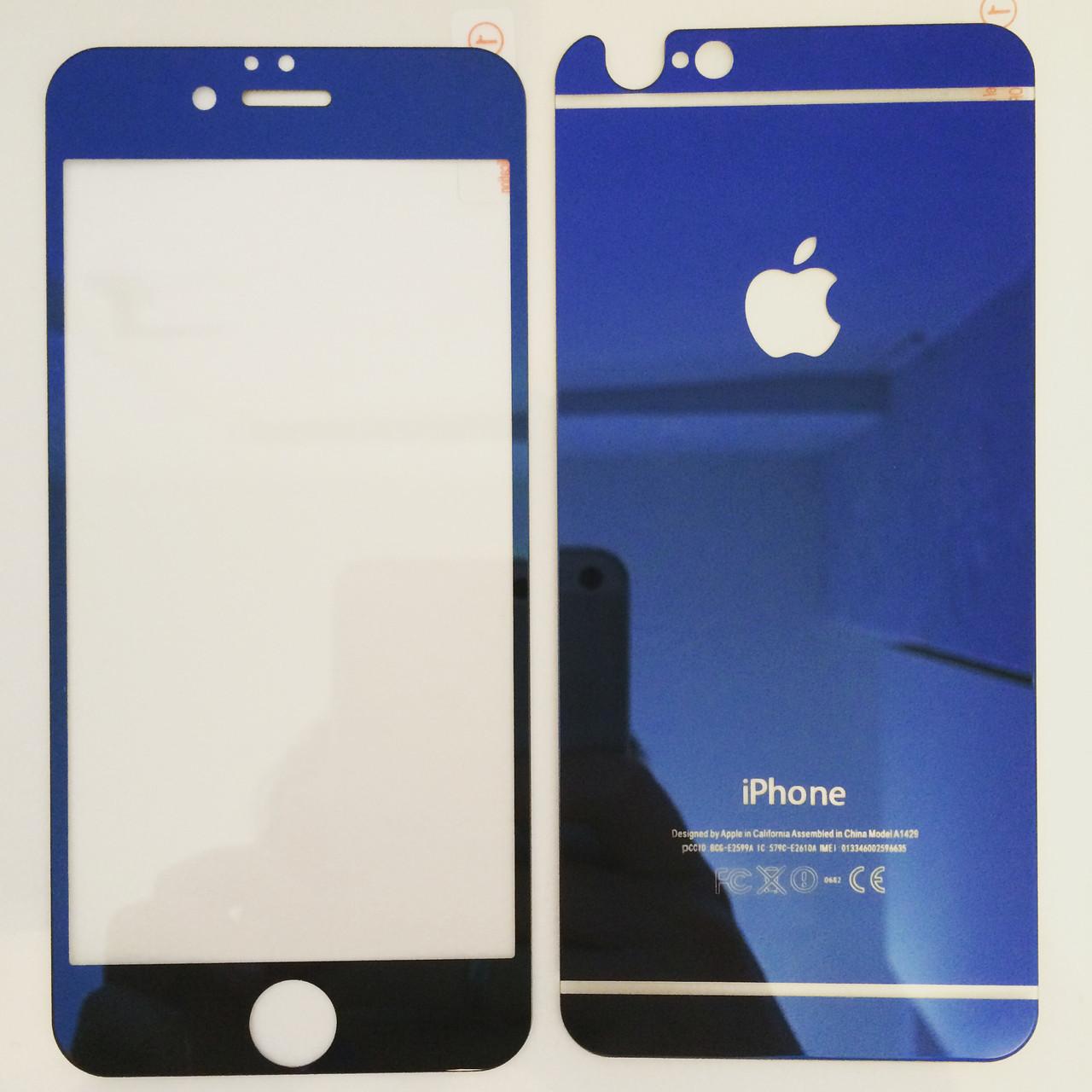 Стекла  Iphone 5/5S/5SE Защитные противоударные  зеркальные  blue