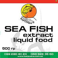 Жидкая Рыба  (Fish extract) 500 гр