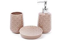 Набор для ванной (3 предмета): дозатор 375мл, стакан 350мл для зубных щеток, мыльница, бежевый