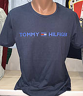 Брендовые мужские турецкие футболки Hilfiger реплика