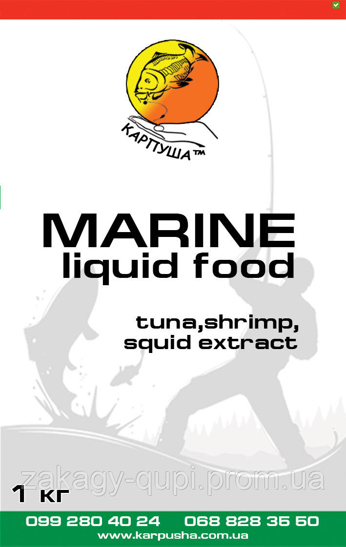 Жидкая Рыба с морепродукт (Fish extract) 1кг