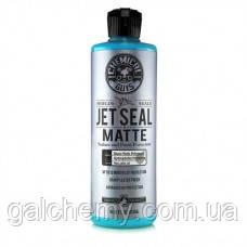 """Поліроль сілант CHEMICAL GUYS герметик для матових покриттів та плінок """"JET SEAL"""""""