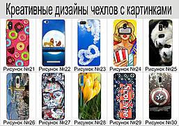 Бампер силиконовый чехол с картинкой для Meizu Note 9 Найди цель, фото 2