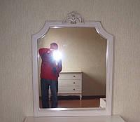"""Зеркало """"Рафаэль"""" с резным декором (рама из натурального дерева)"""
