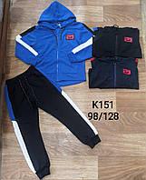 Спортивный костюм для мальчиков двойка KEYIQI 98-128 р.р.