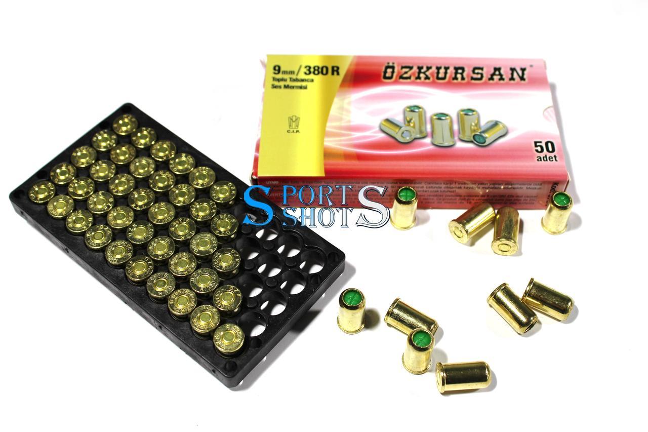 Патрон Ozkursan 9мм/380R револьверный холостой (50шт)