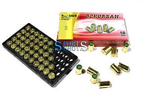 Патрон Ozkursan 9мм/380R револьверний холостий (50шт)