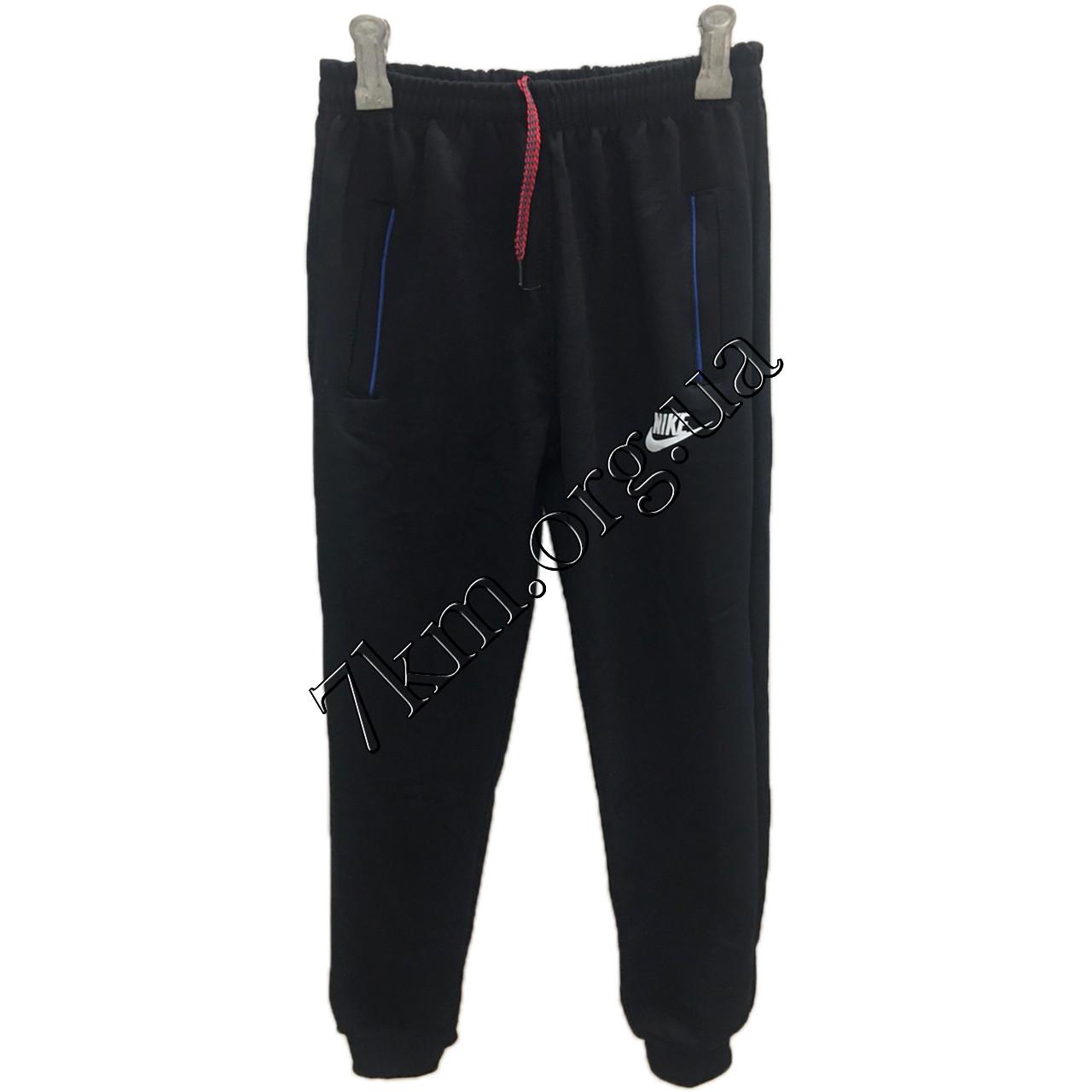 Спортивные штаны для мальчиков 10-16 лет Оптом 010710