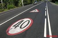 Термопластиковые дорожные знаки