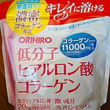 Orihiro Коллаген + Гиалуроновая кислота + Глюкозамин. ( Курс на 30 дней -180 г), фото 2