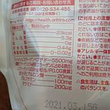 Orihiro Коллаген + Гиалуроновая кислота + Глюкозамин. ( Курс на 30 дней -180 г), фото 3